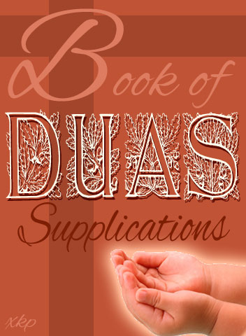 Book of Dua S (Supplications)