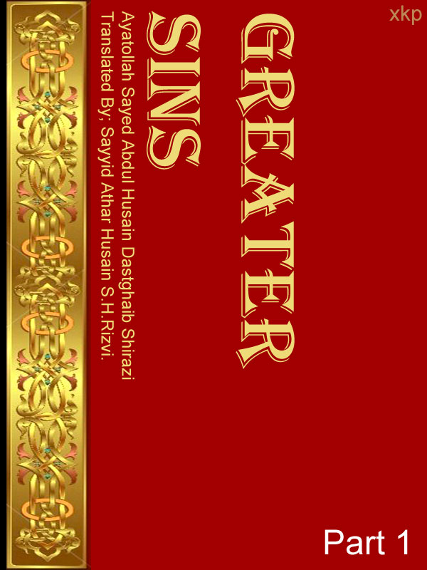 Greater Sins  Gunah-E-Kabira Vol 1