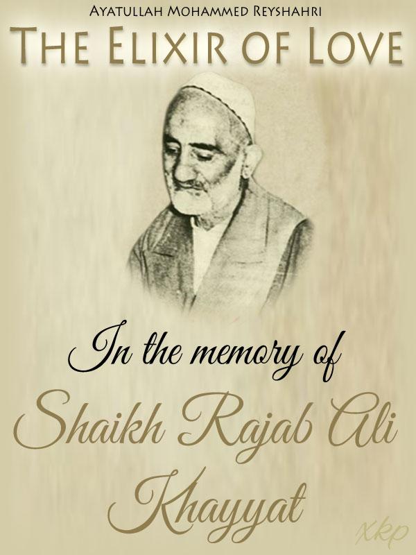 In The Memory of Shaikh Rajab Ali Khayyat