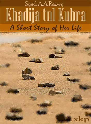 Khadija Tul Kubra - A Short Story of Her Life