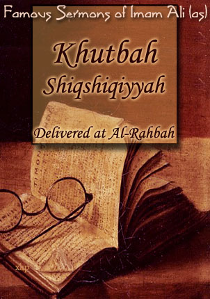 Khutbah Shiqshiqiyyah