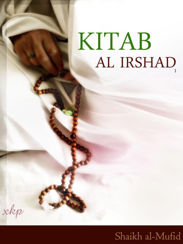 Kitab Al Irshad