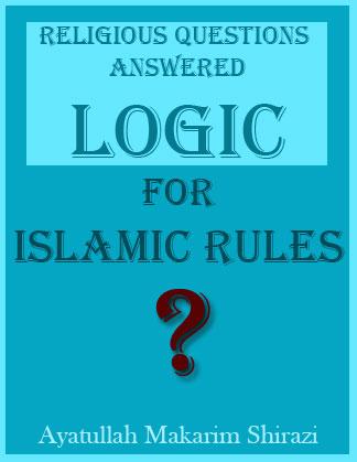 Logic For Islamic Laws