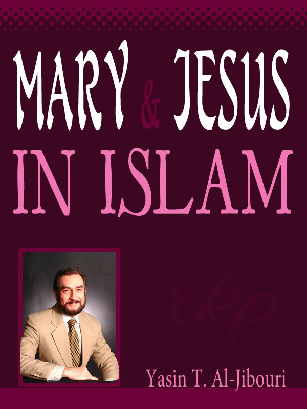 Mary And Jesus In Islam