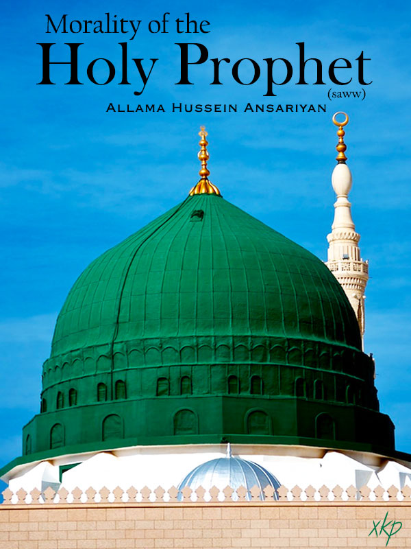Morality of The Holy Prophet (Saww)