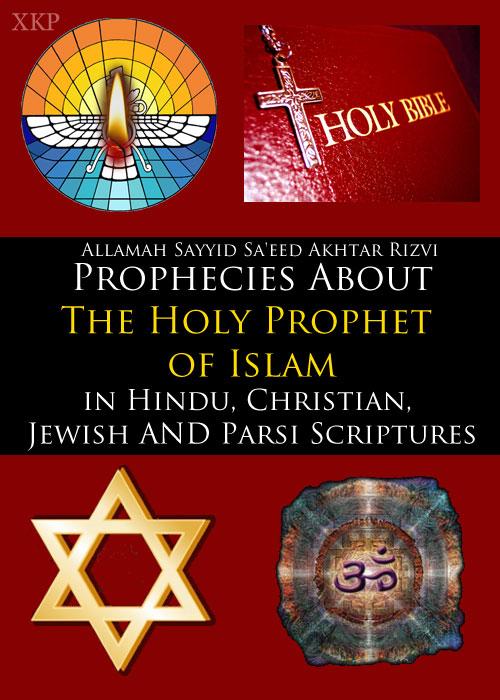 Prophecies About Holy Prophet