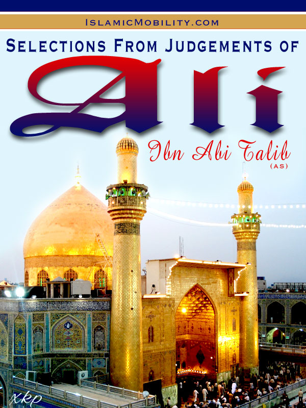 Selections From Judgements of Ali (As)