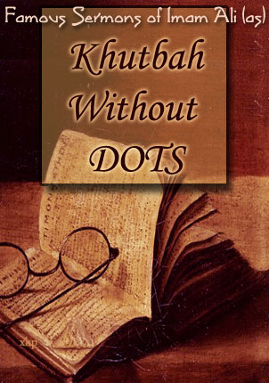 Sermon  of Imam Ali (As) - Without Dots