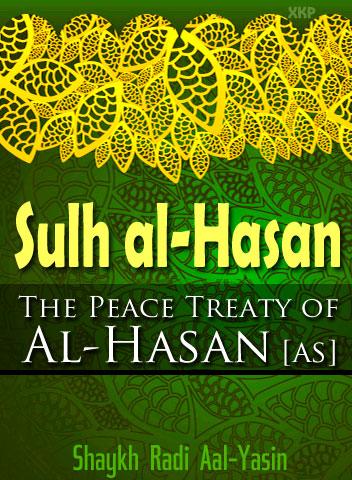 Sulh Al-Hasan