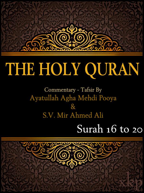 Tafsir of Holy Quran Surah 16 To 20