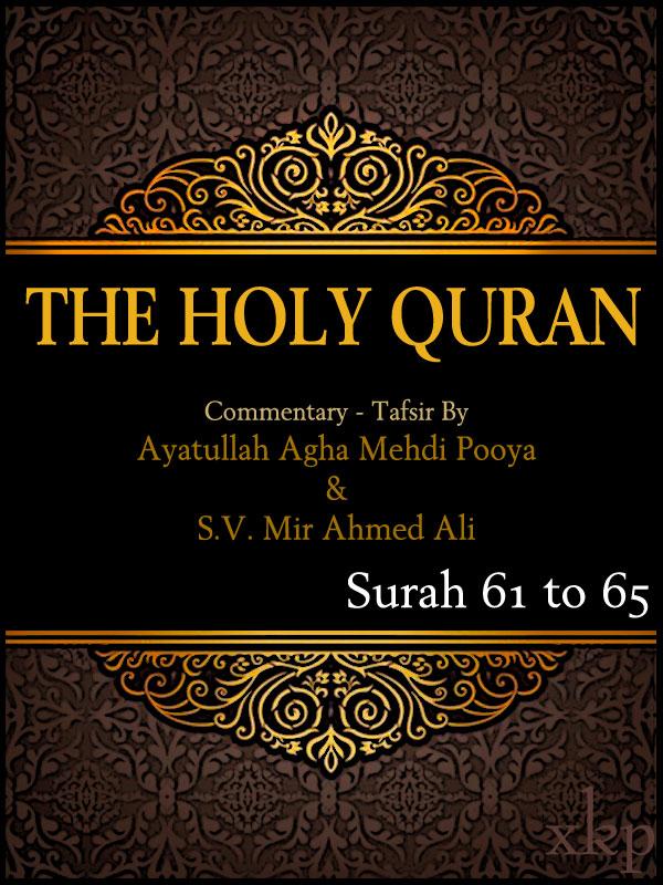 Tafsir of Holy Quran Surah 61 To 65