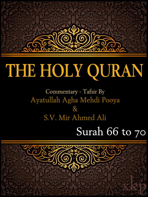 Tafsir of Holy Quran Surah 66 To 70