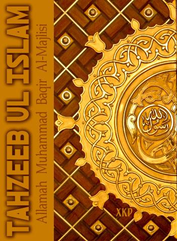 Tahzeeb ul Islam English