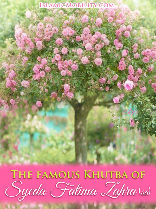The Famous Khutba of Syeda Fatima (Sa)