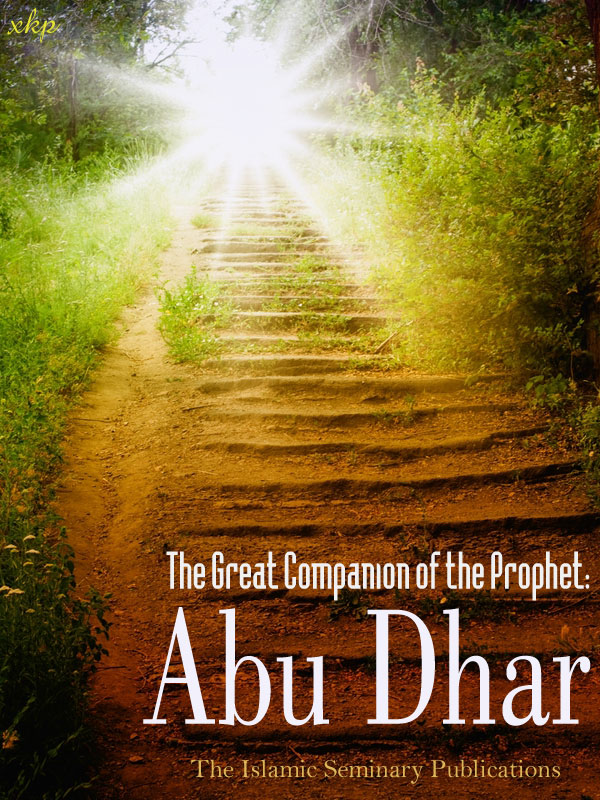 The Great Companion of Prophet: Abu Dharr