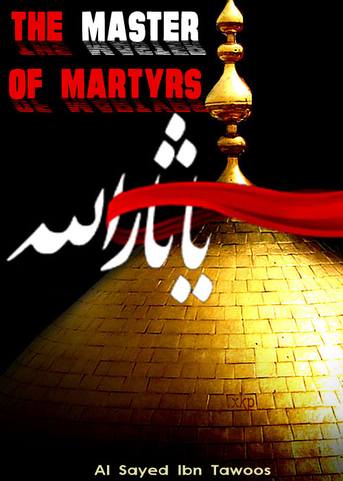 The Master of The Martyrs