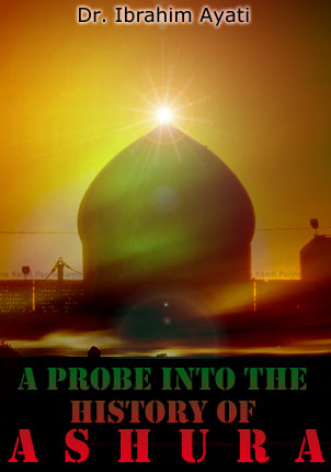 The Probe Into The History of Ashura