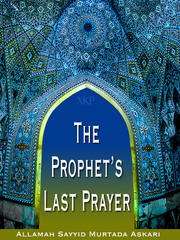 The ProphetS Last Prayer