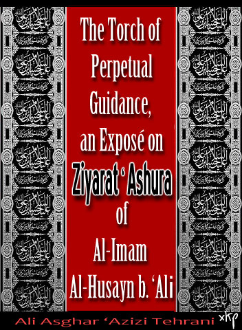 The Torch  of Perpetual Guidance, Z. Ashura