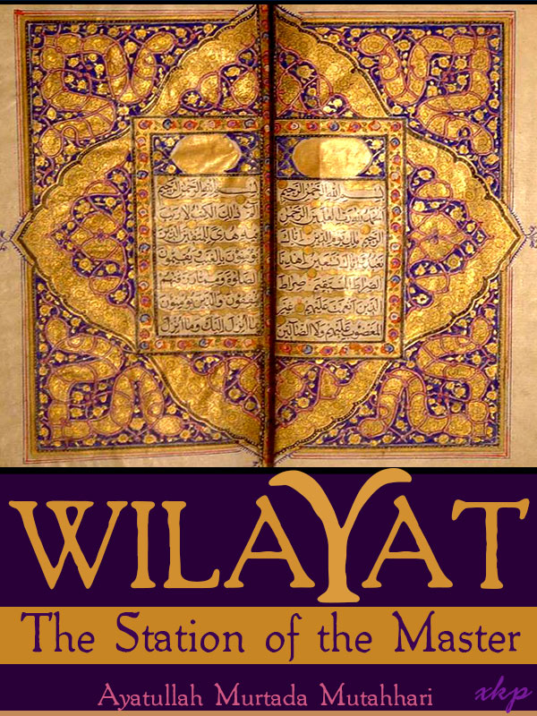 Wilayat The Station of The Master