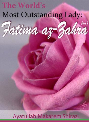 World S Most Outstanding Lady: Fatima Zahra