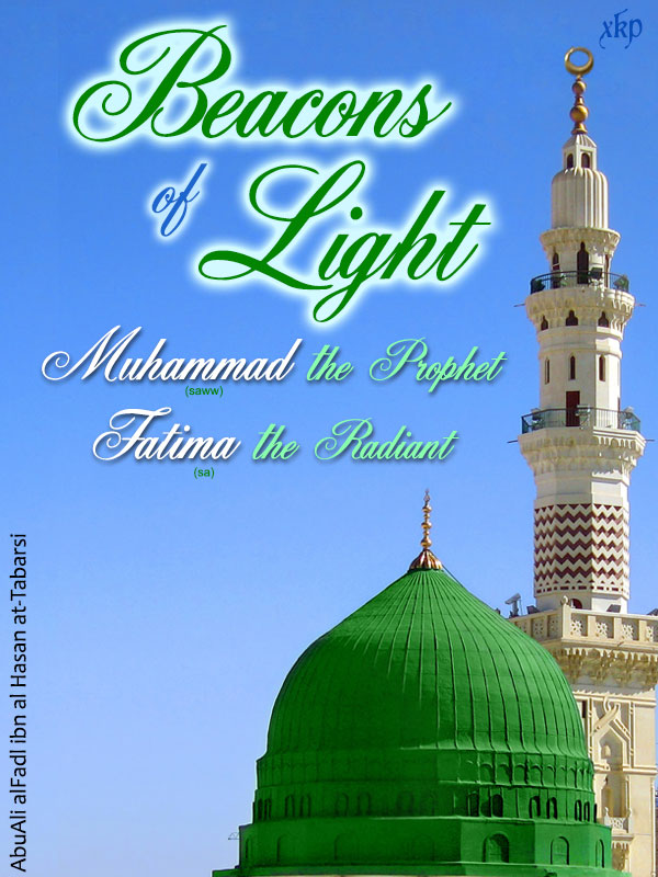 Beacons of Light: Muhammad the Prophet and Fatima the Radiant