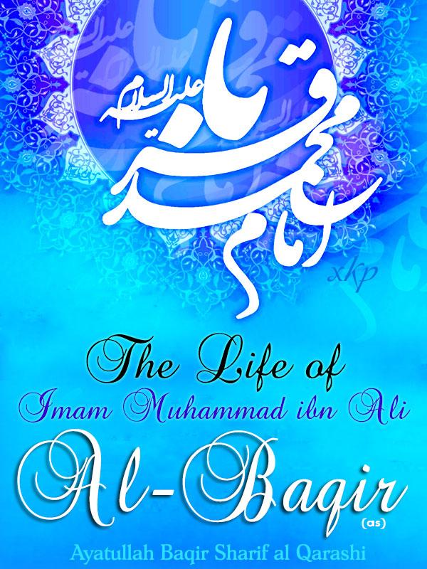 The Life of Imam Muhammad ibn Ali Al Baqir