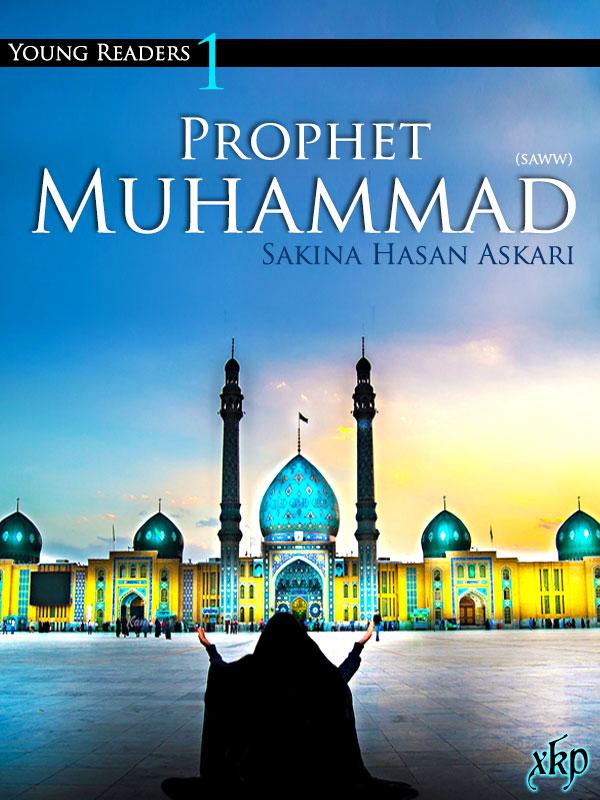 Prophet Muhammad (saww)