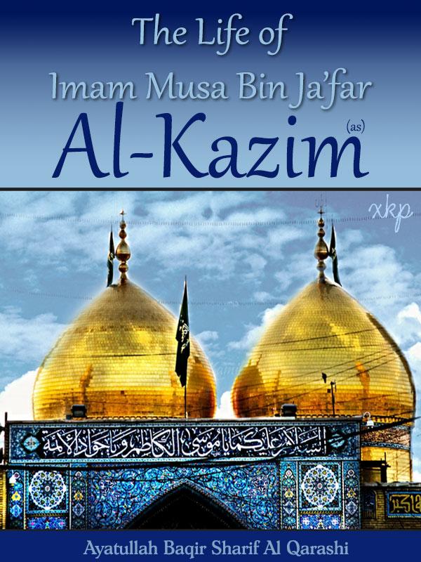 The Life of Imam Musa Bin Jafar Al Kazim (as)