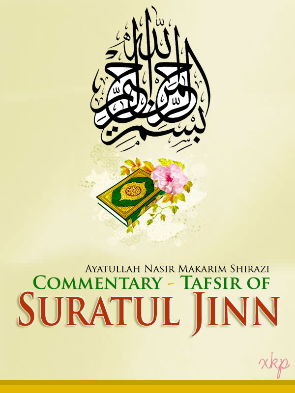 Commentary - Tafsir of Suratul Jinn