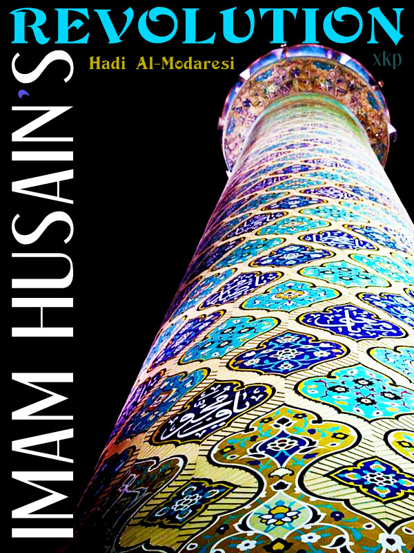 Imam Husain Revolution