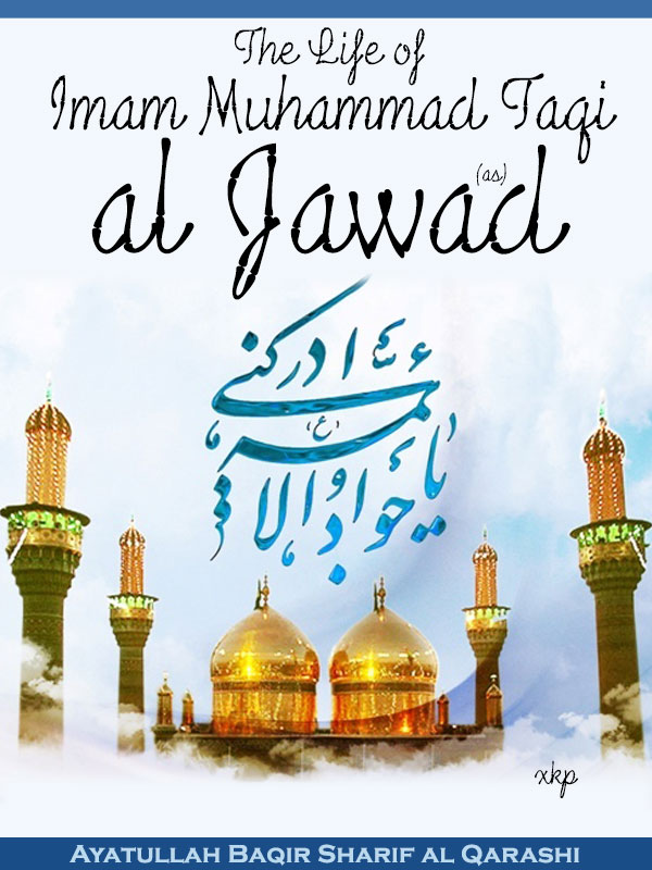 The Life of Imam Muhammad Taqi Al Jawad (as)