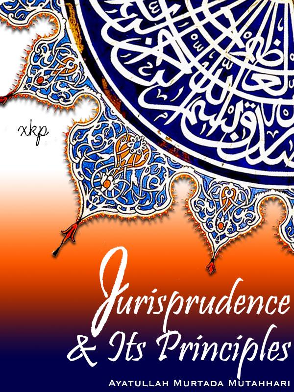 Jurisprudence and its principles