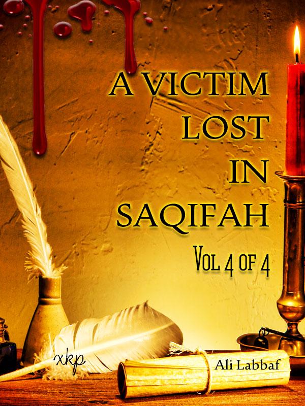 A VICTIM LOST IN SAQIFAH Vol 4 of 4