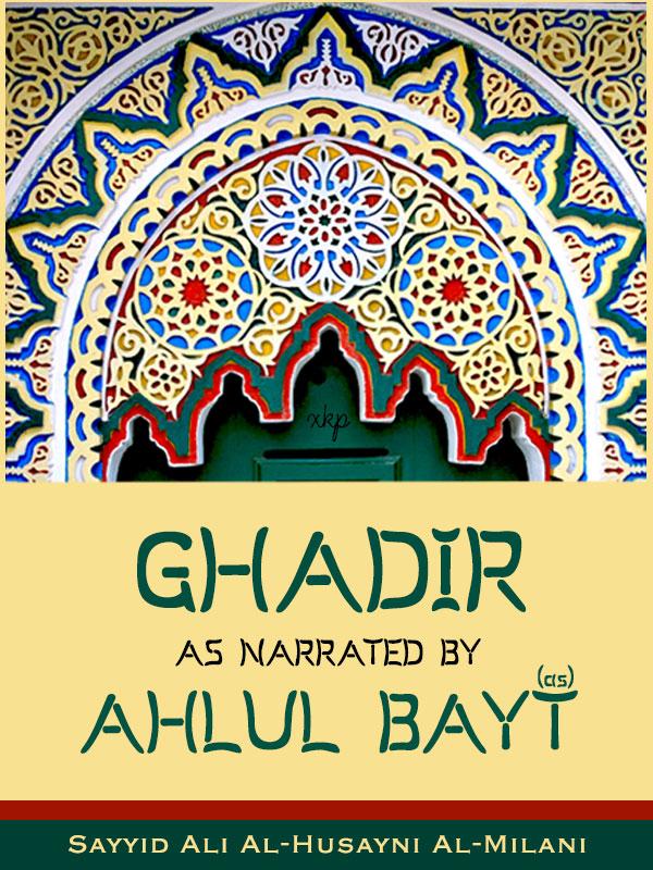 GHADIR AS NARRATED BY AHLUL BAYT (AS)