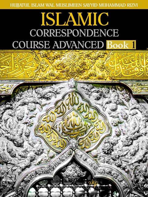 ISLAMIC CORRESPONDENCE COURSE ADVANCED - Book 1