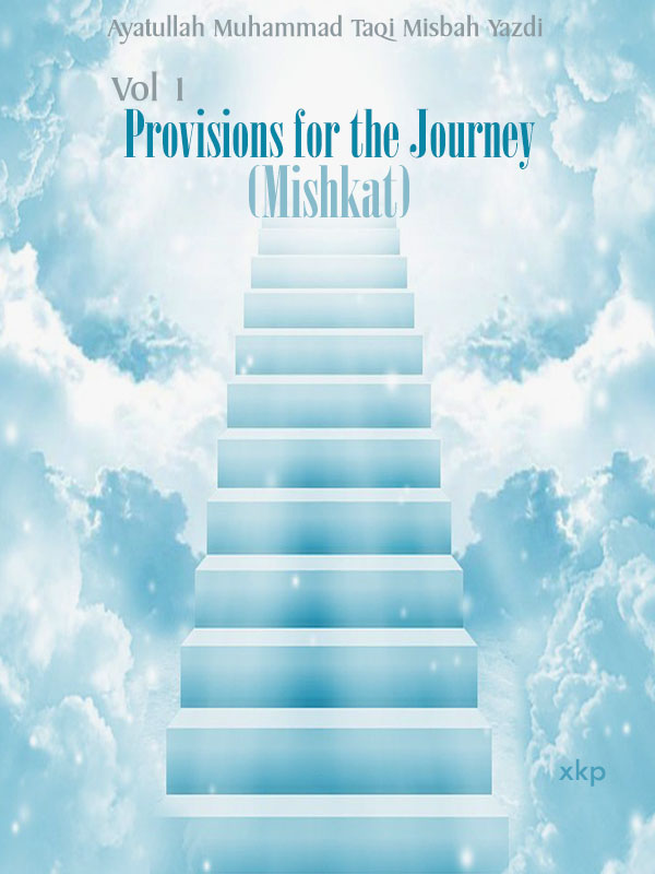 Provisions For The Journey (Mishkat) Vol 1
