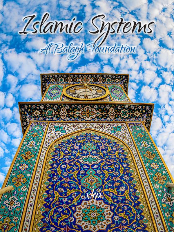 Islamic System