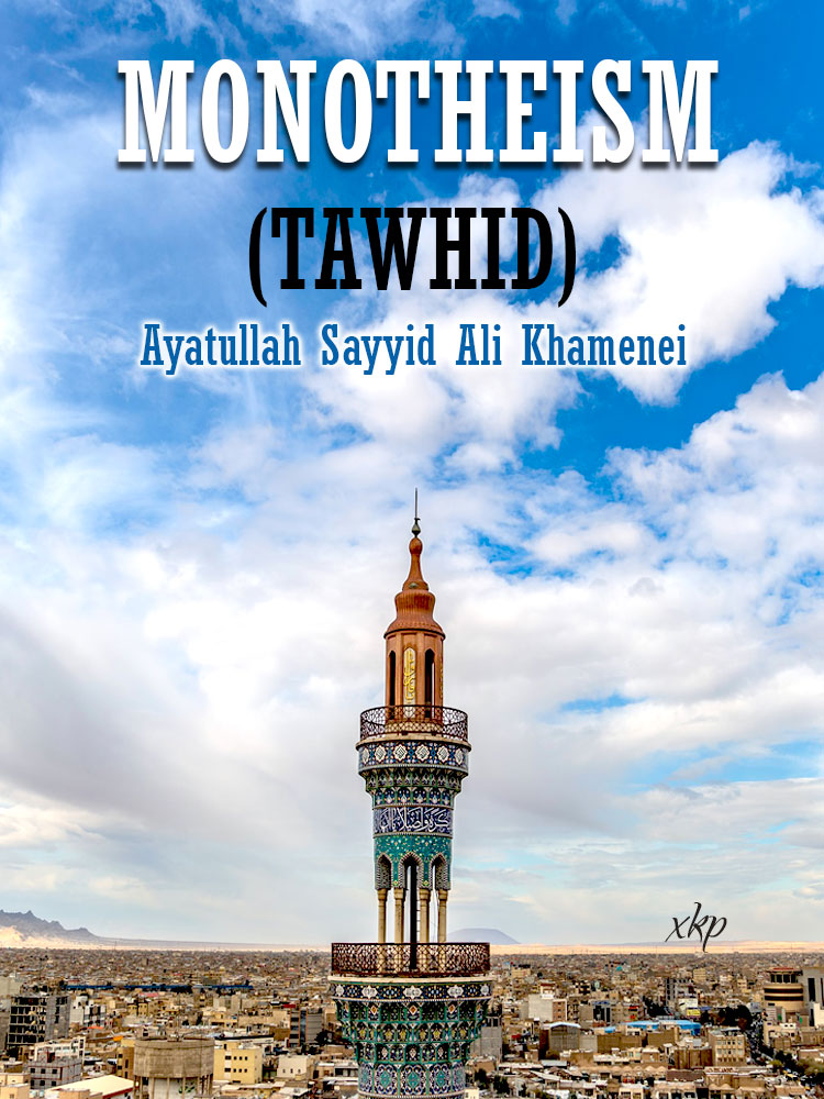 Monotheism Tawhid