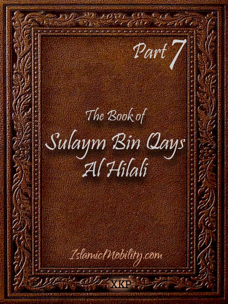 The Book Of Sulaym Bin Qays Al Hilali - Part 7